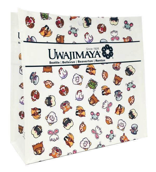 Uwajimaya promo bag