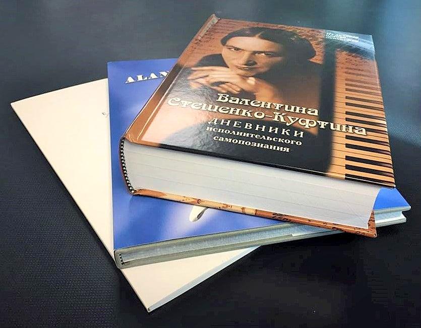 Book printing samples